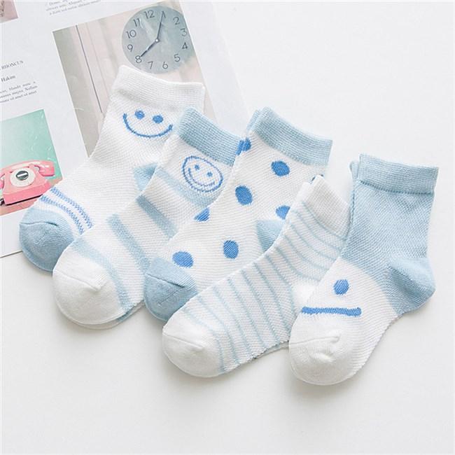 Babysokken | 5 paar - Blauw