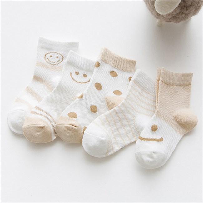 Babysokken | 5 paar - Bruin